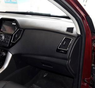 Rigan Motor A25 Interior